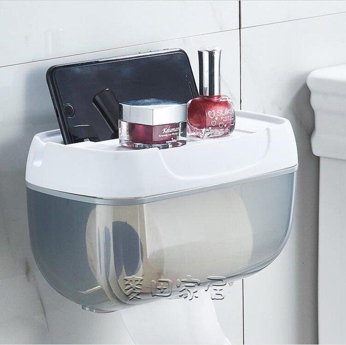 衛生紙架 免打孔衛生間廁所紙巾盒防水家用抽紙捲紙盒創意衛生紙置物架廁紙