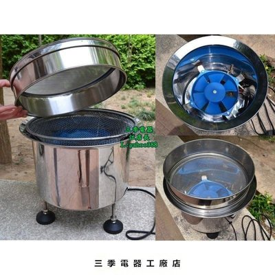 【三季電器】不鏽鋼快速散熱桶烘豆機 烘焙機 咖啡豆冷卻器GPP~41