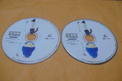 紫色小館-89--------相聲瓦舍