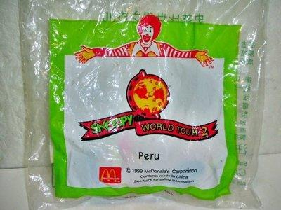 A.(企業寶寶玩偶娃娃)全新未拆封1999年麥當勞發行SNOOPY史努比環遊世界2秘魯/ Peru造型公仔!