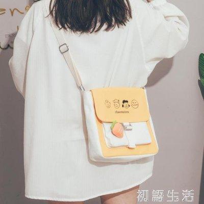 高中大學生上課大容量帆布包包女新款日系可愛少女斜挎布袋包