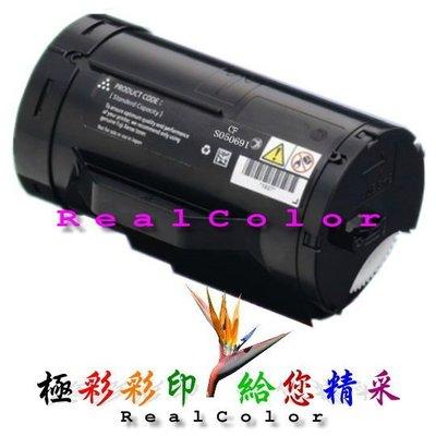 極彩 Fuji Xerox DP P355d P355 355d 黑色環保匣 CT201938 CT201937