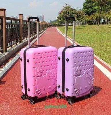 美學203hello kitty 20吋 吋 28吋行李箱 吋粉色❖99138
