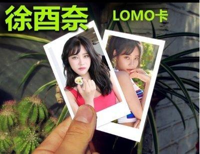 預購/徐酉奈 個人照片寫真100張lomo卡片小卡aoa成員韓國明星周邊