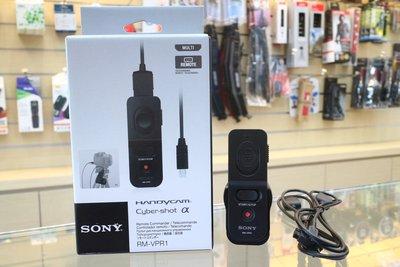 【日產旗艦】SONY RM-VPR1 線控遙控器 快門線 公司貨 A7s A7 A6300 A6500 RX100M5