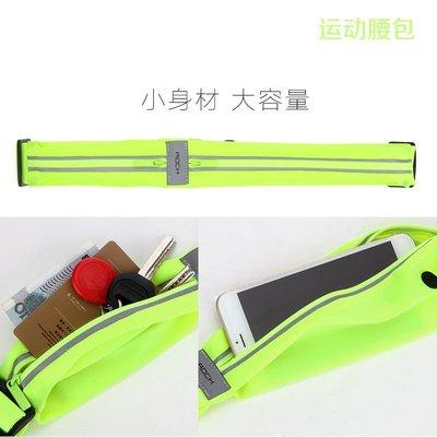 運動腰包男多功能防水貼身隱形腰帶跑步腰包女健身跑步手機包