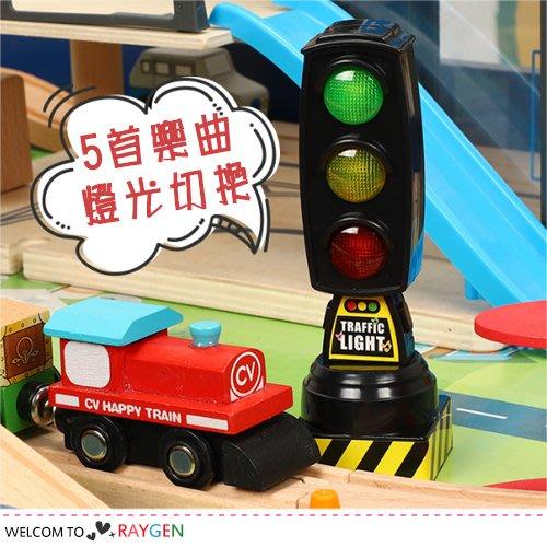 HH婦幼館 仿真聲光紅綠燈玩具 交通信號燈模型 道路標誌牌【】