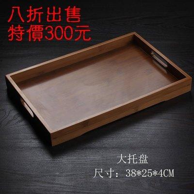 【自在坊】手工製造孟宗竹制托盤 【原竹...