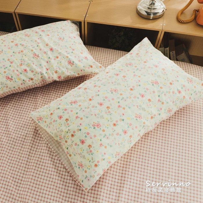 MIT精梳純棉-床包枕套組/雙人加大6尺【布萊梅】絲薇諾