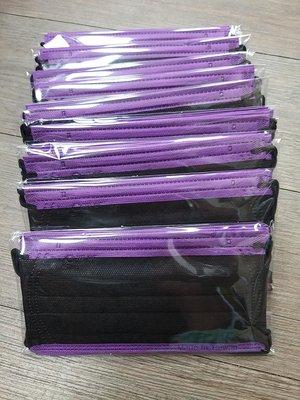 淨新黑底撞炫霓紫/黑底撞紫羅蘭紫成人平面口罩(一包5入)