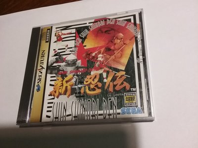 ( 價合即賣 )日版 Sega saturn game 新忍伝 ( 有年齡限制 )