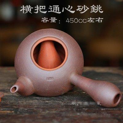 5Cgo【茗道】含稅150400218...