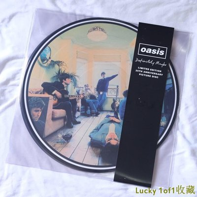 Lucky 1of1收藏Oasis Definitely Maybe 25周年 限量 畫膠 2LP 黑膠唱片