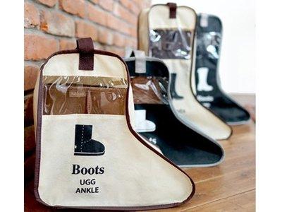 BO雜貨【SV6139】韓版 旅行鞋子靴子收納袋 時尚旅行靴子手拎收納袋 防塵手拎靴罩 (大)