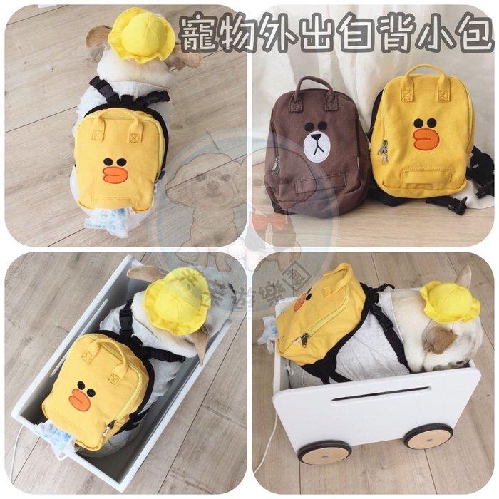 ۞芙芙遊樂園۞(現貨) Sniff|韓國寵物用品LINE Friends BROWN熊大 SALLY莎莉 背包兩色可選