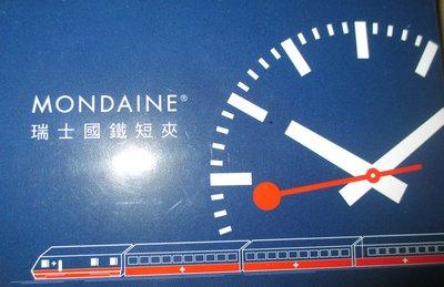 現貨7-11mondalne瑞士國鐵皮夾單賣藍色1款~另有賣SAN-X Mochi家族悠閒生活推車或雙層烤箱或雙面薄被