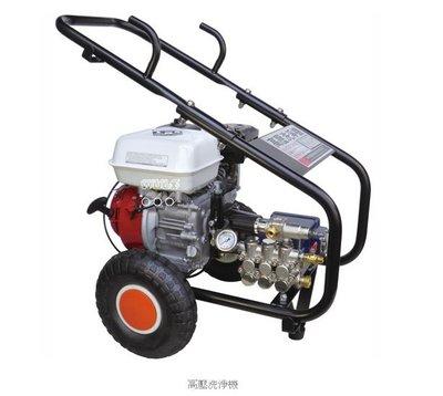【川大泵浦】物理WH-2012E2 (本田引擎5.5HP) 引擎式高壓清洗機 工地清洗的好幫手 WH2012E1
