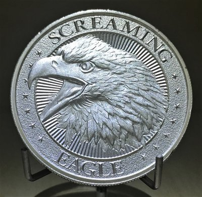 2 toz Screaming American Eagle 尖叫美國之鷹 (62.2g)