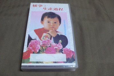 紫色小館-81--------懷孕.生產過程