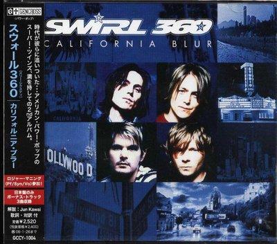 K - Swirl 360 - California Blur - 日版 +3BONUS - NEW