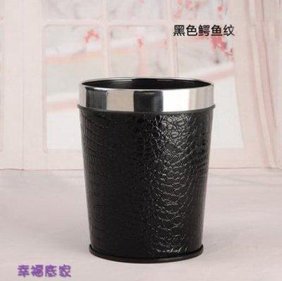 垃圾桶/垃圾筒/圓桶/黑色仿鱷魚紋/收...