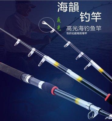 現貨 海韻 12尺海釣竿加 SC3000型捲線器 台南市