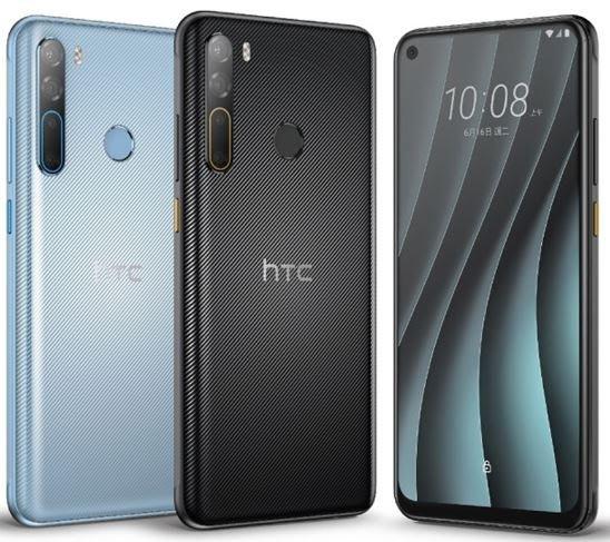 【玩美奇機】HTC Desire 20 Pro (6G/128G)6.5吋 吸收違約金 攜碼搭配最划算 歡迎舊機換新機