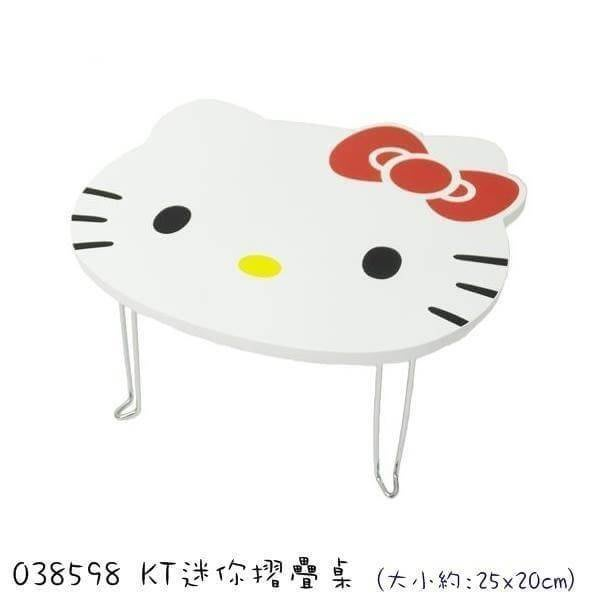 《東京家族》現貨 日本 hello kitty 凱蒂貓 迷你摺疊桌 置物架