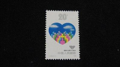 【大三元】大陸郵票-J156 國際自願人員日郵票-新票1全1套-原膠中上品