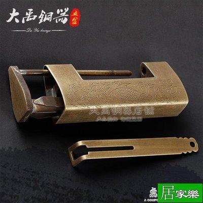 仿古銅鎖老式橫開復古刻花純銅小鎖頭木箱...