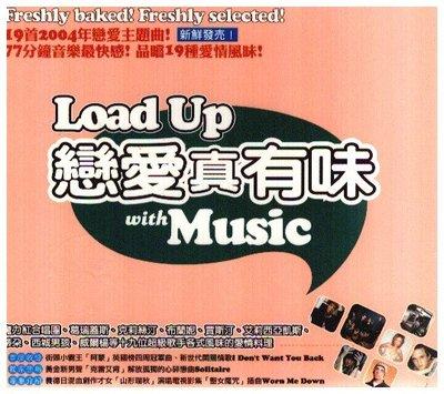 /新尚唱片/ LOAD UP WITH MUSIC 戀愛真有味 二手品-F631