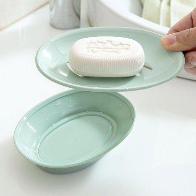 素雅雙層肥皂盒日式浴室香皂盒 創意衛生間肥皂架大號皂托 #0528