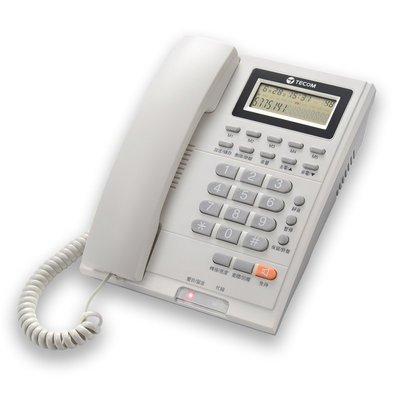 101通訊館~含稅 白色 TECOM 東訊 AP-3303 來電顯示 類比 單機 電話 總機 也適用 黑白 兩色