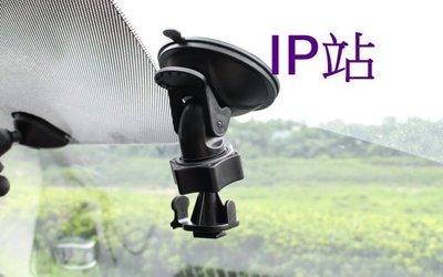 【IP站】迷你 吸盤 T扣 快譯通 Abee V50 V51 V53T V55 汽車 行車記錄器 紀錄器 支架 車架 新北市
