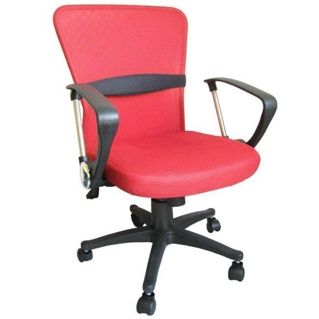 耐重力100公斤【含發票】透氣網布中背椅+靠腰墊-電腦椅-辦公椅-主管椅-洽談椅-會客椅-會議椅-萬用椅MG10051紅