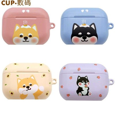 popo數碼韓國柴犬適用蘋果AirPods Pro3代無限充電耳機保護套卡通收納盒女