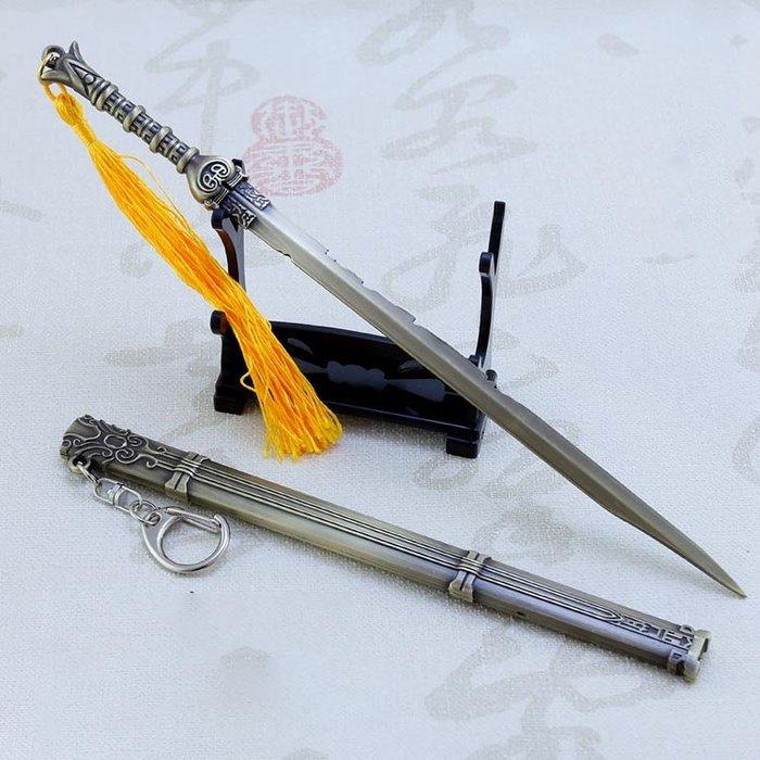 劍王朝 丁寧末花殘劍 22cm(長劍配大劍架.此款贈送市價100元的大刀劍架)