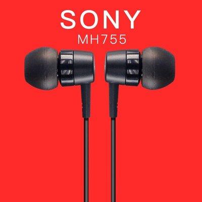 【原廠】短版 SONY MH755 MH-755 彎頭耳機 SBH20 MW600 SBH50 MW1 SBH54可用