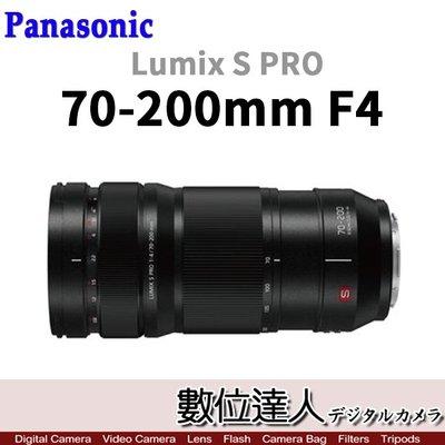 【數位達人】Panasonic 公司貨 Lumix S Pro 70-200mm F4 OIS〔S-R70200〕