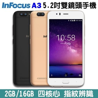 《網樂GO》InFocus A3 5.2吋 四核心 雙鏡頭智慧機 4G手機 指紋辨識 1300萬畫素 HD螢幕 鴻海手機