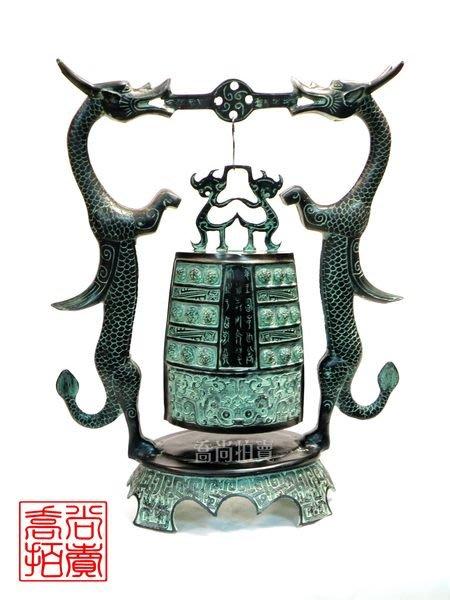 【喬尚拍賣】青銅立式古鐘.編鐘