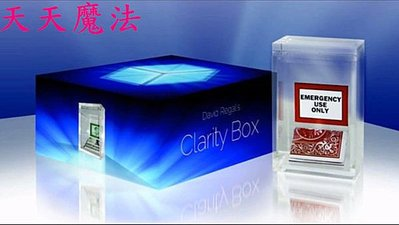 【天天魔法】【1254】透明預言盒(Clarity Box)(人氣道具)(David Regal作品)