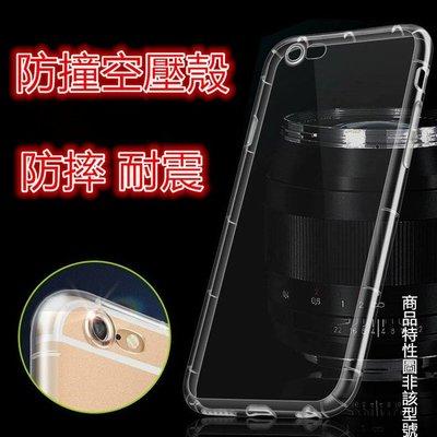 NOKIA 8.1 NOKIA8.1 TA-1119 空壓殼 手機殼 手機套 保護殼 保護套 防摔殼 殼 套 台南市