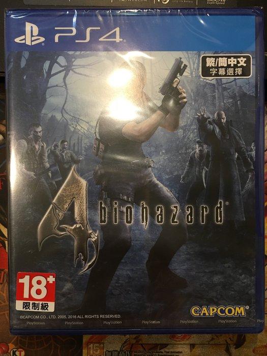 毛毛的窩 PS4 惡靈古堡 4 (中文版)~保證全新未拆封