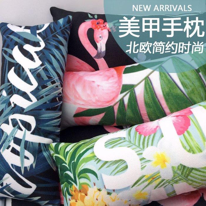 大莊姐姐美甲手枕套裝北歐現代簡約布藝植物火列鳥可拆洗雙面手墊包郵