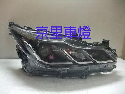 京里車燈專網 豐田 ALTIS 12代 19 20 21年 原廠型大燈 單邊5400 魚眼+日行燈汽油低階鹵數版