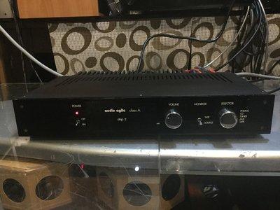 audio agile step 2 a類綜合擴大機