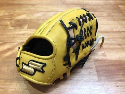 [黑瑞賣手套] SSK ORIGINATOR ORG-74F 硬式 內野 棒球手套 壘球手套