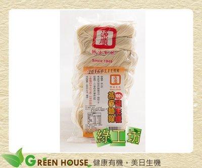 [綠工坊] 生機燕麥麵線 師法自然 源順