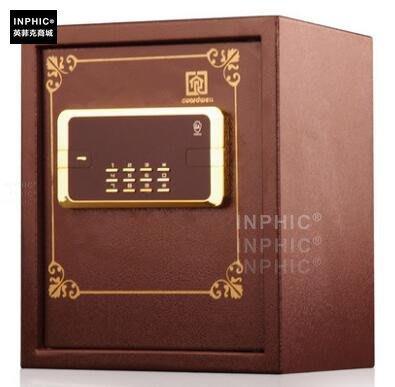 INPHIC-保險箱家用小型迷你 保險櫃 入牆全鋼保管箱_S01900C